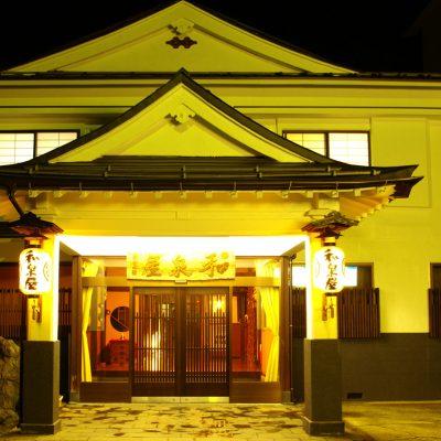新潟|松之山温泉 和泉屋