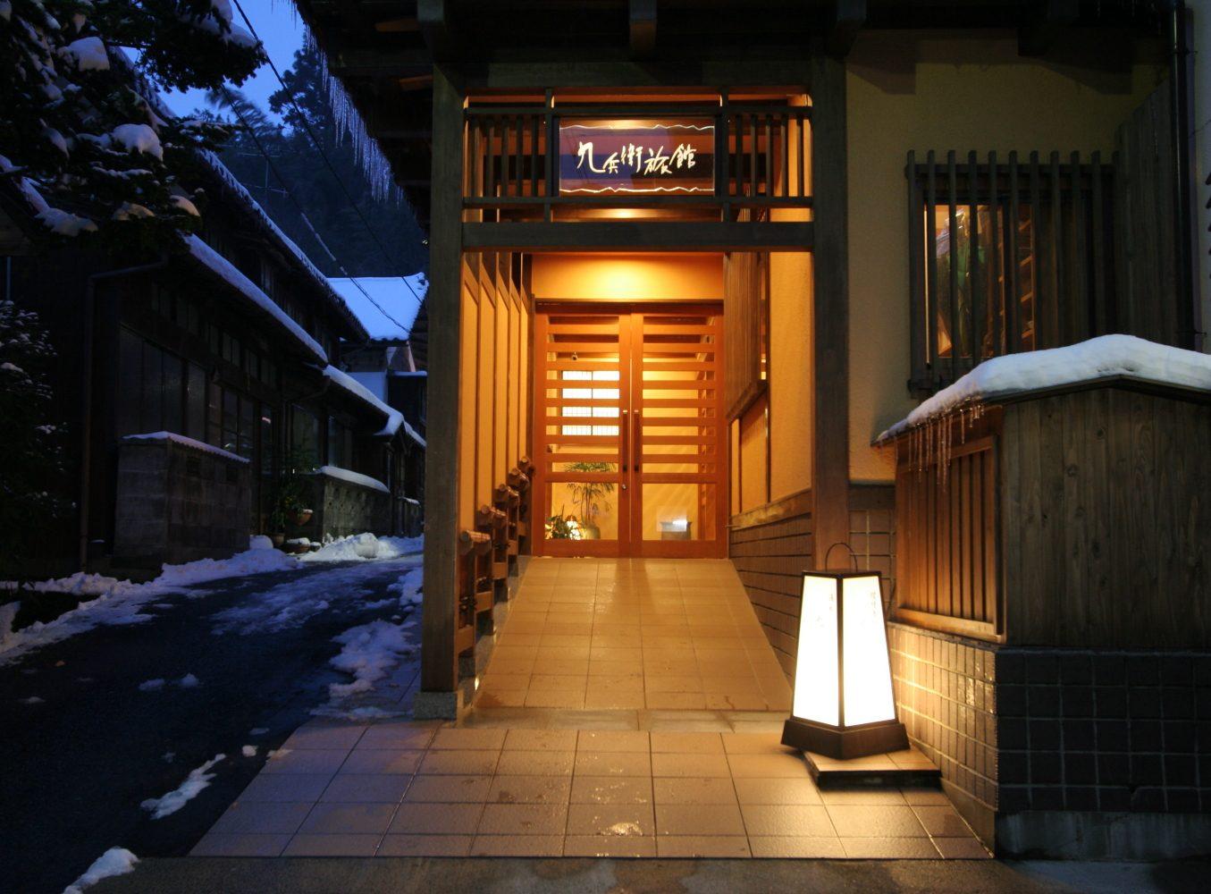 山形|湯田川温泉 九兵衛旅館