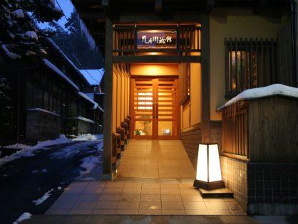 山形 湯田川温泉 九兵衛旅館