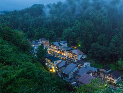 新潟|松之山温泉 ひなの宿ちとせ