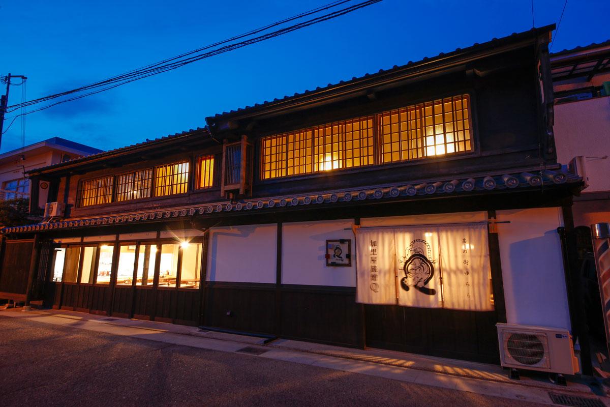 兵庫|赤穂市 Kariya Ryokan Q