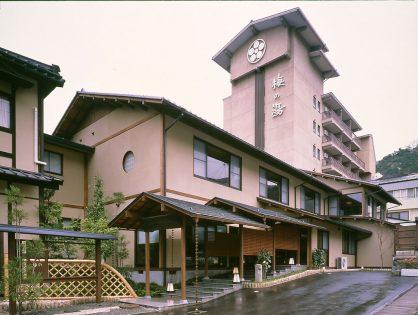 長野|浅間温泉 梅の湯