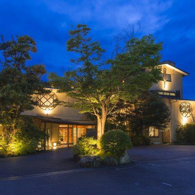 静岡|修善寺温泉 瑞の里 〇久旅館