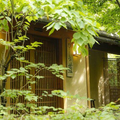長野|蓼科温泉 たてしな藍
