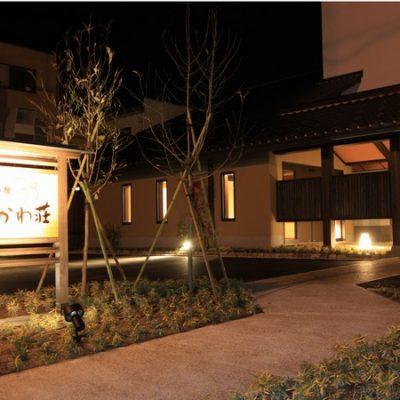 新潟|高瀬温泉 光兎の宿 あらかわ荘