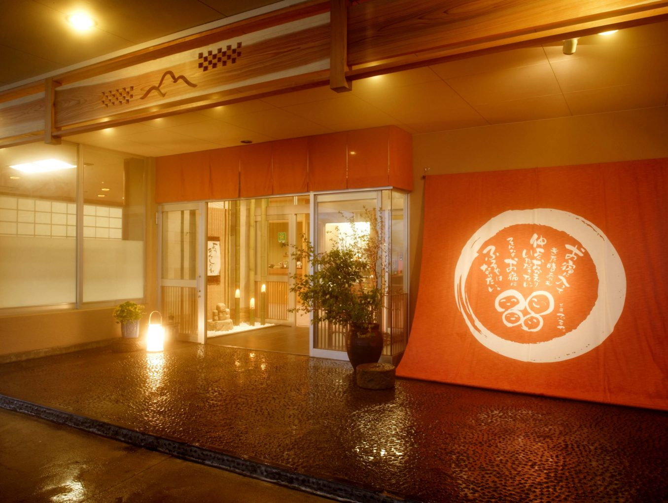 新潟|赤倉温泉 お宿ふるや