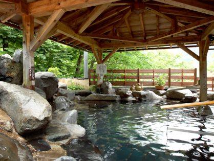 新潟|よもぎひら温泉 和泉屋