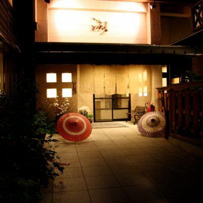 岐阜|奥飛騨・新平湯温泉 寛ぎの舎 游