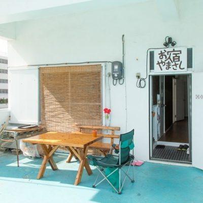 沖縄|石垣島 お宿 やまさし