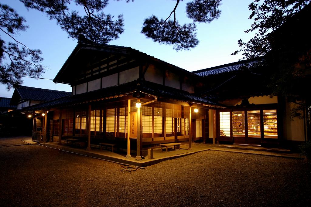 新潟|岩室温泉 高志の宿 高島屋